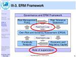 iii 3 erm framework