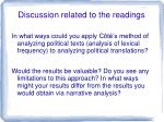 discussion related to the readings