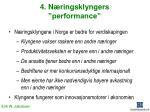 4 n ringsklyngers performance
