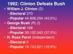 1992 clinton defeats bush