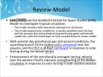 review model2