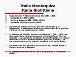 italia mon rquica italia giolittiana