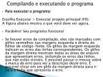 compilando e executando o programa1