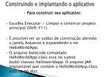 construindo e implantando o aplicativo1