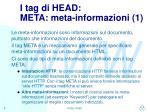 i tag di head meta meta informazioni 1
