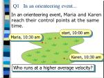 q 1 in an orienteering event