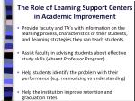 the role of learning support centers in academic improvement