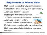 requirements to achieve vision