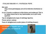 italian brand 1 patrizia pepe