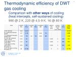 thermodynamic efficiency of dwt gas cooling1