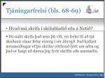 tj ningarfrelsi bls 68 69