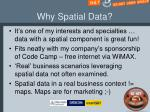 why spatial data