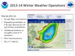 2013 14 winter weather operations