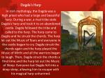 dagda s harp