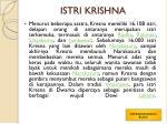istri krishna