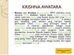 krishna awatara2