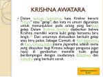 krishna awatara4