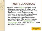 krishna awatara5
