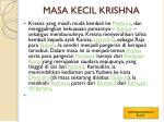 masa kecil krishna1