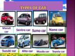 types of car
