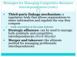 strategies for managing competitive resource interdependencies cont