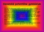 slovensk patent lne gymn zium