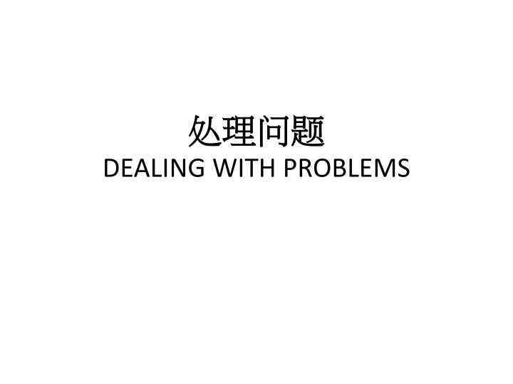dealing with problems n.