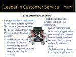 leader in customer service