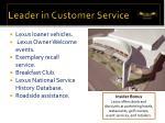 leader in customer service2