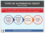 types of alternative credit rent to own