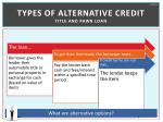 types of alternative credit title and pawn loan