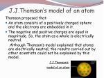 j j thomson s model of an atom