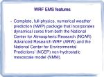 wrf ems features