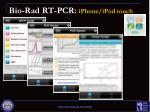 bio rad rt pcr iphone ipod touch
