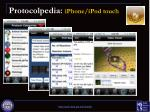protocolpedia iphone ipod touch