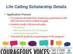 life calling scholarship details