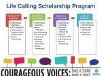 life calling scholarship program1