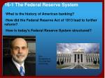 16 1 the federal reserve system