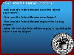 16 2 federal reserve functions