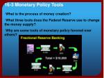 16 3 monetary policy tools