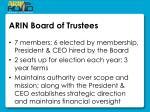 arin board of trustees