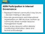 arin participation in internet governance