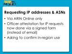 requesting ip addresses asns