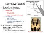 early egyptian life