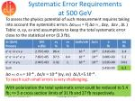 systematic error requirements at 500 gev