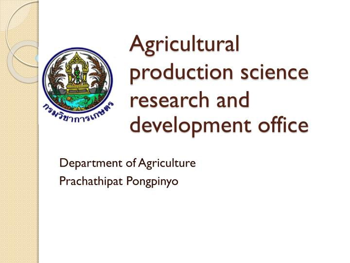 agricultural production science research and development office n.