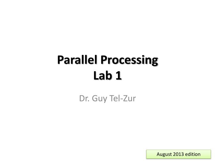 parallel processing lab 1 n.