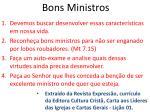 bons ministros