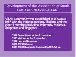 development of the association of south east asian nations asean