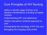 core principles of hiv nursing